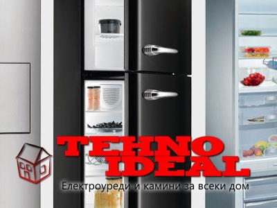 TehnoIdeal – онлайн магазин за бяла и черна техника
