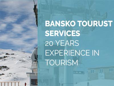 Bansko Tourist Service - фасилити мениджмънт услуги