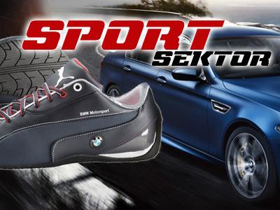 SportSector - онлайн магазин за спортни стоки