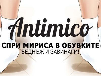 Мъжки и дамски чорапи - Antimico