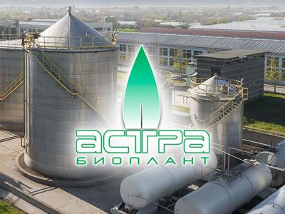 Astra Bioplant - завод за био дизел