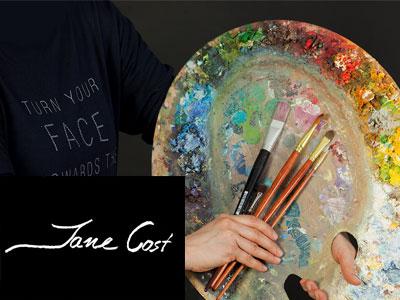Изработка на уеб сайт за художник